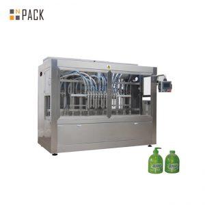 Macchina di rifornimento dell'olio per motori in bottiglia 5-100ml di prezzo migliore